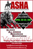 2017 National Collegiate Championships